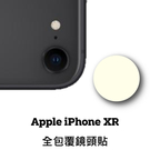 Apple iPhone XR 玻璃鏡頭貼 鏡頭保護貼