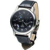東方錶 ORIENT 太陽月亮時尚紳士機械錶錶 ET0T002B 黑