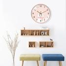 超靜音創意掛鐘卡通鐘表掛表可愛簡約家用客廳兒童房臥室掛牆時鐘 夢幻小鎮