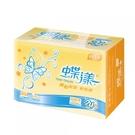 【蝶漾】超輕柔抽取式衛生紙100抽x24包x3串/箱-箱購