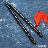 笛子學生演奏黑色竹笛古風橫笛女男初學成人零基礎兒童樂器 rj3146【bad boy時尚】