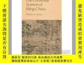 二手書博民逛書店The罕見censorial system of Ming Ch