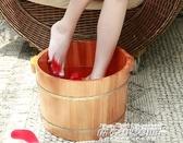 泡腳桶泡腳木桶家用木質足療洗腳木桶杉木泡腳桶足浴桶足浴盆 【傑克型男館】