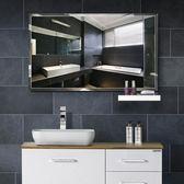鏡子無框黏貼浴室衛生間壁掛貼牆衛浴梳妝廁所洗手間化妝