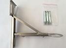 【麗室衛浴】下坎盆防掉專用支撐白鐵架 P-003 不鏽鋼架
