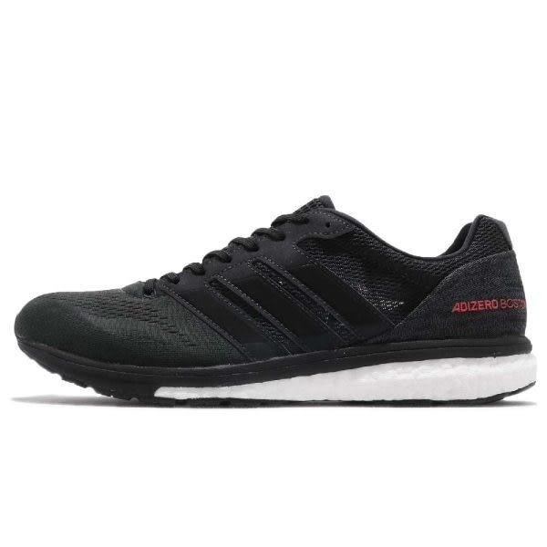 Adidas Adizero Boston 7 男款中底慢跑鞋 NO.BB6538