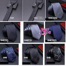 來福妹領帶,K1214拉鍊領帶中窄領帶窄版領帶窄領帶6CM,售價170元