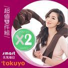 ⦿超值雙件組推薦⦿ tokuyo TH-519 肩頸鬆按摩器 (頸部擬真揉夾手感)  升級加大珪膠按摩頭 (2入)