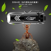 led特種兵手電筒強光可充電超亮遠射迷你便攜小學生家用戶外耐用 快速出貨