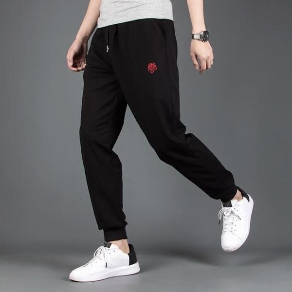 縮口褲 夏季薄款男士運動褲寬鬆休閒褲加肥加大碼男衛褲束口顯瘦哈倫褲潮