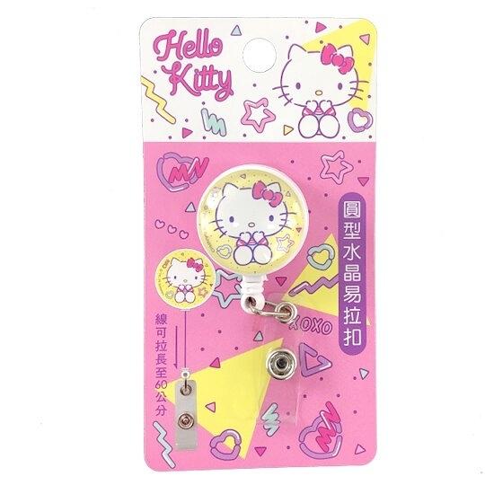 小禮堂 Hello Kitty 圓形伸縮易拉扣夾 伸縮鑰匙圈 證件夾扣 伸縮夾扣 (粉 幾何) 4713791-95803