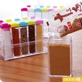 廚房透明塑料調味盒調料瓶六件套裝調味罐