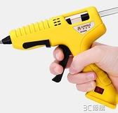 熱熔膠槍 熱熔膠搶家用手工電熱熔膠搶膠水膠條膠棒熱容7-11mm熱溶膠槍 3C優購