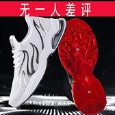 男鞋秋季新款休閒運動男士跑步潮鞋百搭潮流板鞋夏季透氣布鞋
