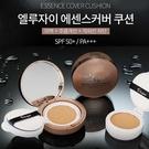 ●魅力十足● 韓國 Elugai 遮瑕之王精華氣墊 15g