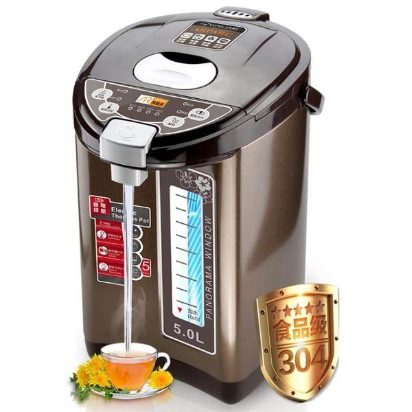 電熱水壺電熱水瓶全自動保溫一體燒水壺智慧恒溫電熱水壺家用大容量 衣間迷你屋220VLX