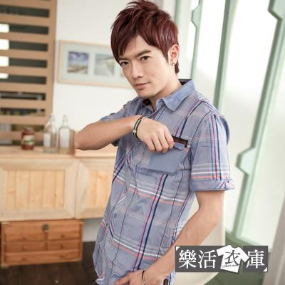 英倫線條格紋短袖襯衫(共三色) 樂活衣庫【B12560】