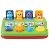 早教機 益智早教游戲機寶寶彈出式玩具按鈕開關盒子   琉璃美衣