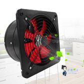 排風扇 強力廚房換氣扇12寸排風扇高速風機抽風機衛生間窗式排氣扇300T