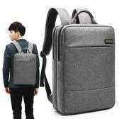 韓版男後背包 休閒雙肩包 戶外旅行包 商務手提電腦包15.6方形帆布背包《印象精品》e1467