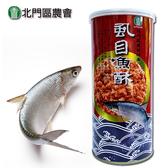 北門區農會 虱目魚酥-300g/罐
