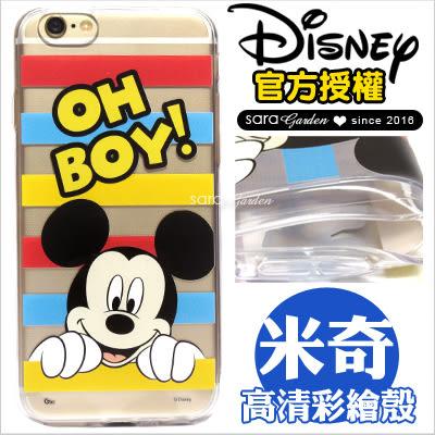免運 官方授權 迪士尼 Disney 高清 彩繪 iPhone 6 6S Plus 5 5S SE 三星 Note7 SONY XA XP Zenfone 3 手機殼 米奇