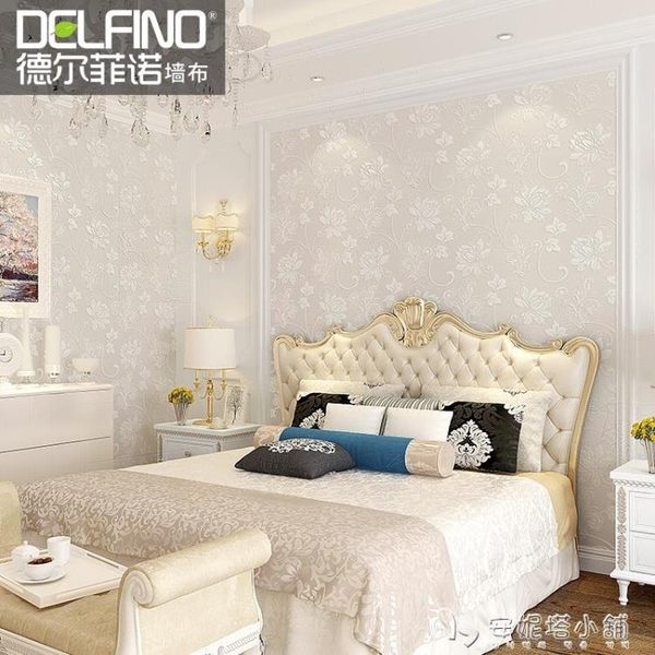 無縫牆布臥室溫馨高檔現代簡約牆紙客廳電視背景壁紙提花歐式壁布ATF 安妮塔小舖