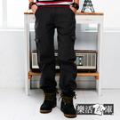 長褲★超輕薄多口袋伸縮休閒長褲(黑色)● 樂活衣庫【7040】