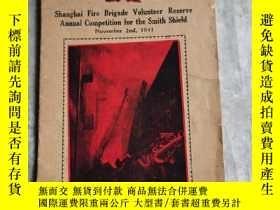 二手書博民逛書店Shanghai罕見fire brigade Volunteer Reserve Annual Competiti