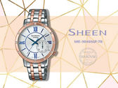 【時間道】CASIO  SHEEN奢華典雅仕女腕錶/銀白面半金鋼帶(SHE-3046SGP-7B)免運費