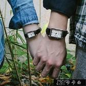方形情侶手錶一對男女學生韓版簡約時尚潮流皮帶精表【全館免運】