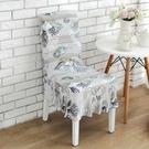 家用彈力連體餐桌椅子套罩凳子套罩酒店餐廳...