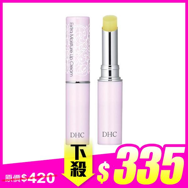 日本 DHC 蝶翠詩 高保濕純欖護唇膏 1.5g ◆86小舖 ◆ 公司貨