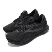 BROOKS 慢跑鞋 Glycerin 18 Wide 寬楦頭 黑 灰 女鞋 運動鞋 【ACS】 1203171D071