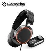 SteelSeries 賽睿 Arctis Pro + GameDAC 電競耳麥