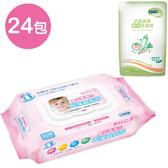 【奇買親子購物網】貝比Q  EDI超厚超純水柔濕巾(80抽1箱)+Nac Nac奶瓶清潔劑補充包600ml