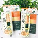 日本 Colicco 溫感 保溼 薰衣草香氛 按摩膏 按摩油 紓壓 日本製 該該貝比日本精品