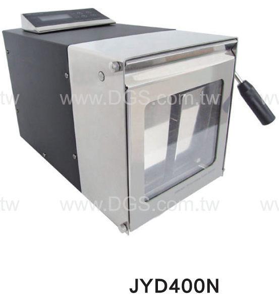 鐵胃均質機Blender Mixer