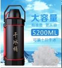 冰桶 干冰桶送干冰保溫專用自動排壓大容量商用食品級冰桶防爆儲存容器 洛小仙女鞋YJT
