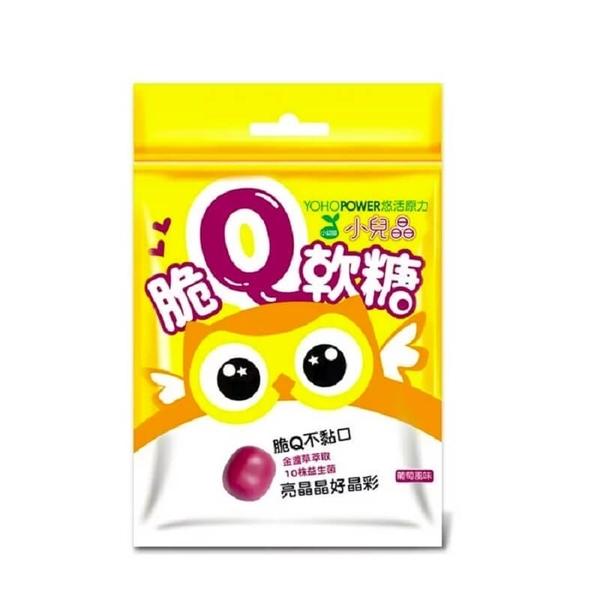 悠活原力 小兒晶脆Q金盞花軟糖-葉黃素葡萄口味(20g/包) 大樹