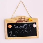 日韓創意文具原木可掛式雙面小黑板白板留言板家用教學留言兒童小學生小黑板 英雄聯盟