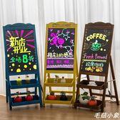 電子發光小黑板熒光板廣告板LED廣告牌手寫字板熒光屏店鋪用夜光 JA4525『毛菇小象』