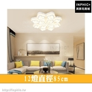 INPHIC-北歐led燈客廳幾何燈具臥室現代簡約LED吸頂燈-12燈直徑85cm_heas