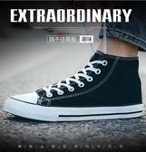 休閒鞋 高幫帆布鞋男韓版情侶百搭學生板鞋男士休閒鞋高邦男潮鞋 【美斯特精品】