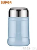保溫燜燒杯女燜燒罐超長保溫飯盒便攜大容量1人悶燒壺燜粥 怦然心動