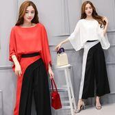 FINDSENSE G5 韓國時尚 氣質 名媛 套裝 個性 顯瘦 蝙蝠袖 上衣 闊腿褲 倆件套