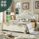 【新竹清祥家具】FBB-04BB01A- 法式象牙白六呎床架 雙人床 歐式 新古典