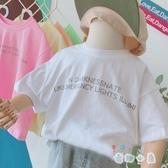 男女童冰絲棉短袖t恤夏裝寶寶夏款韓版兒童半袖【奇趣小屋】