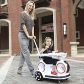 兒童摩托車 嬰兒童電動車四輪汽車帶遙控寶寶1-3歲手推車可坐充電摩托玩具車 非凡小鋪 JD