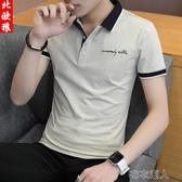男士短袖t恤2020新款潮流韓版上衣服男裝潮牌polo衫帶領半袖體恤 布衣潮人